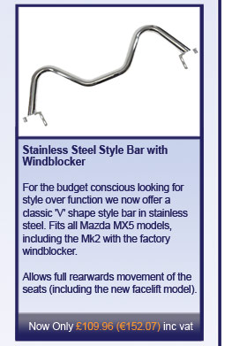 Stainless Steel Style Bar with Windblocker